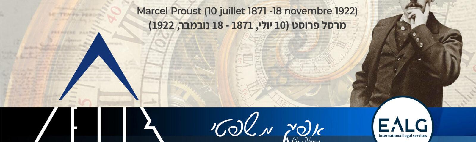 אפיק משפטי 322 18.11.2020